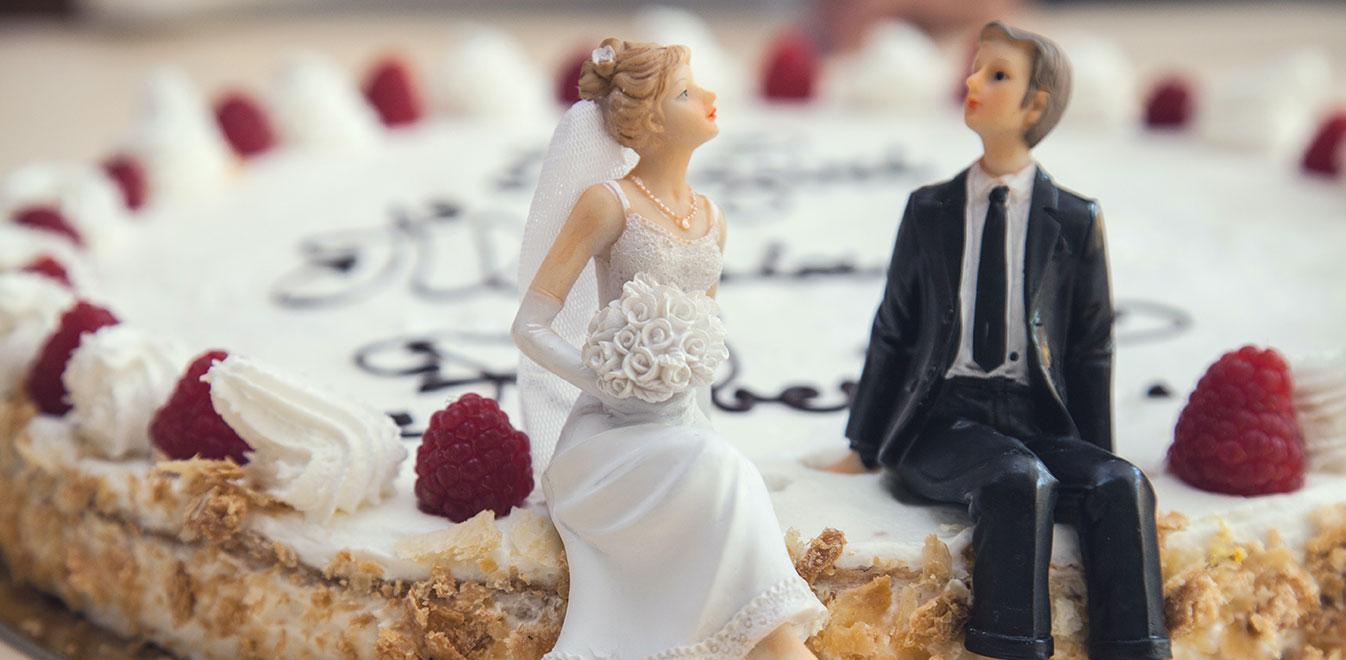 Άδεια Γάμου & Γέννησης Παιδιού