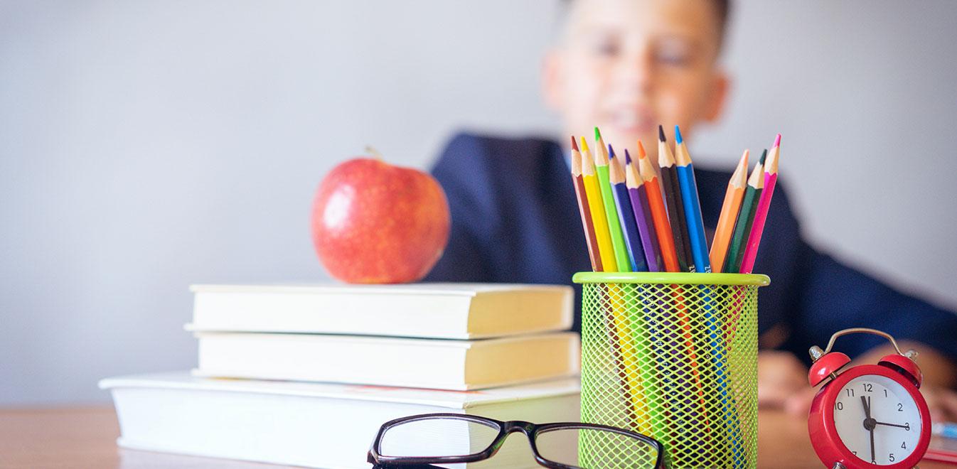 Άδεια για παρακολούθηση σχολικής επίδοσης